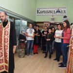 Етно магазин Караконджул - Ethno shop Karakondzhul